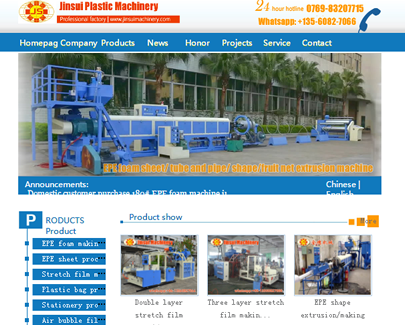 JinSui Plastic Machinery-www.jinsuimachinery.com